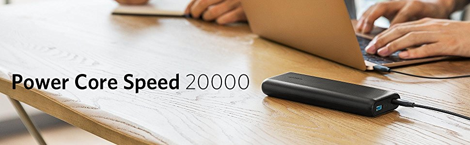 powercore_speed_20000_pd